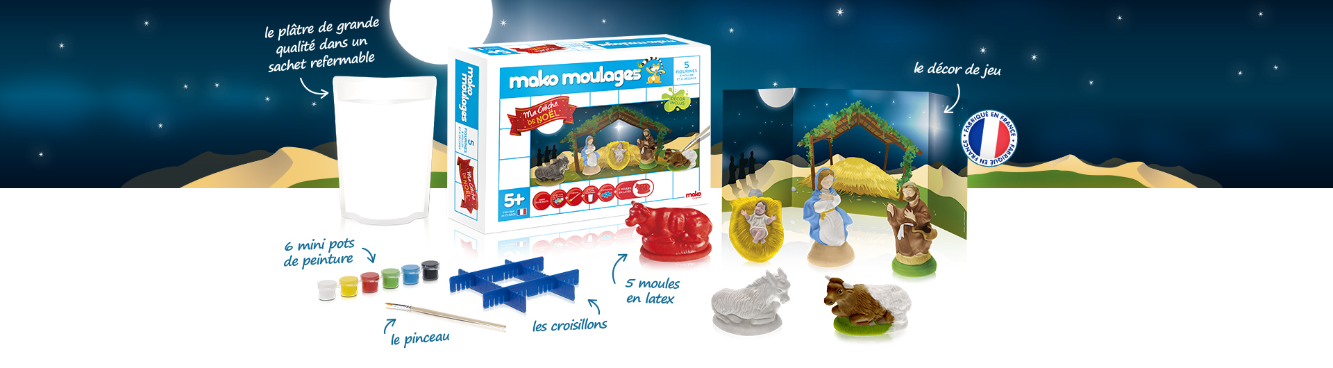 MAKO_COLLECTION_PAGE_CRECHE